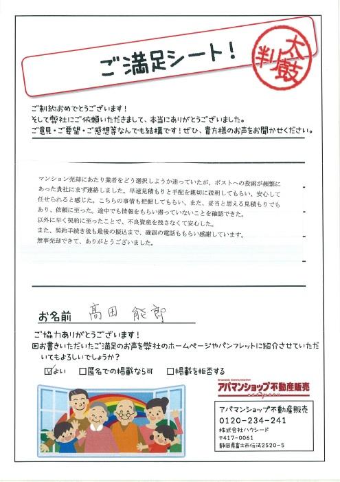 ファイル 166-1.jpg