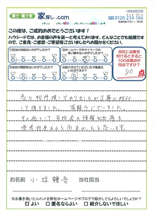 ファイル 194-1.jpg