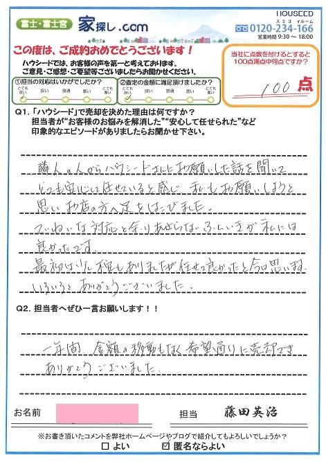 ファイル 448-1.jpg