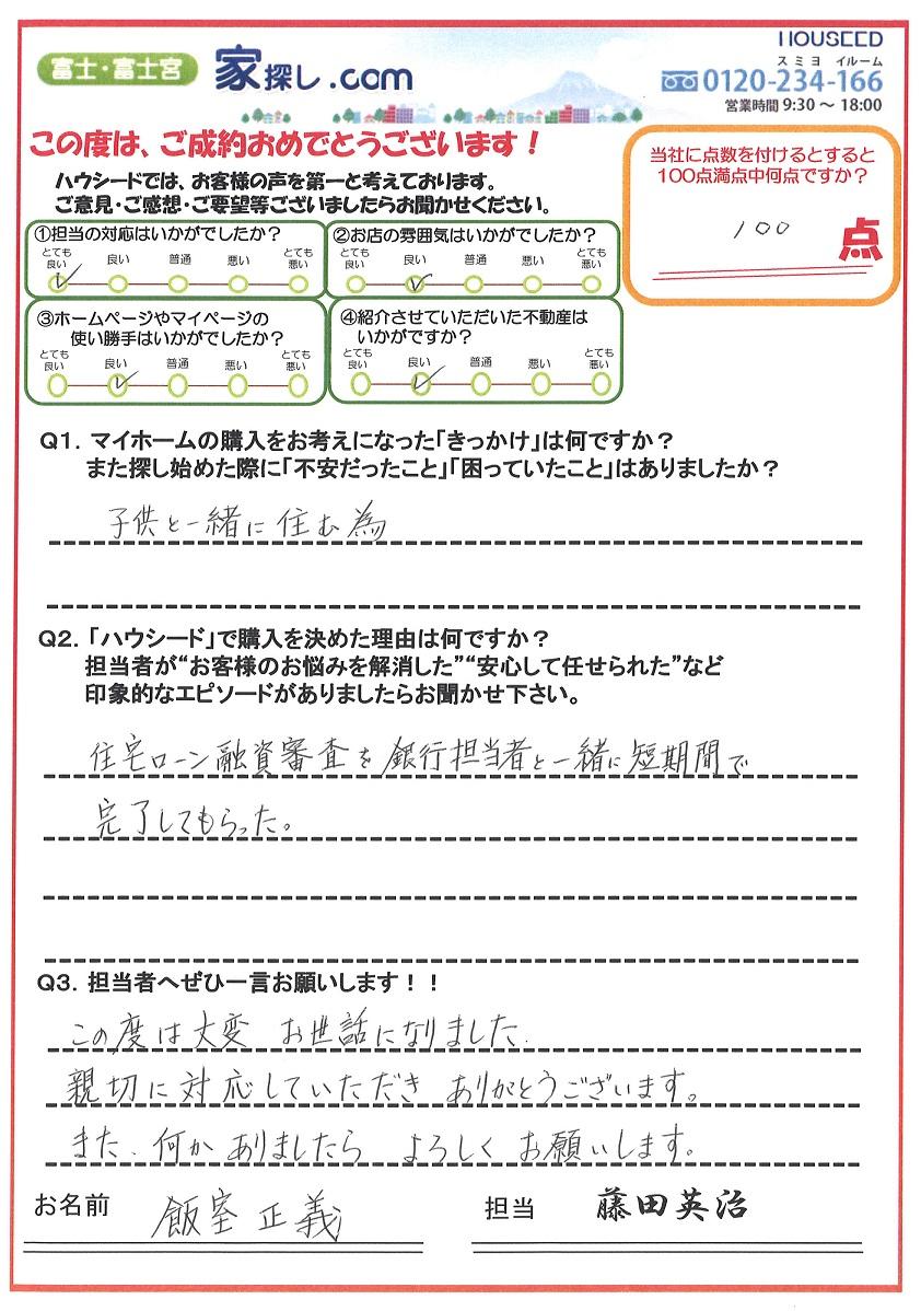 ファイル 492-1.jpg