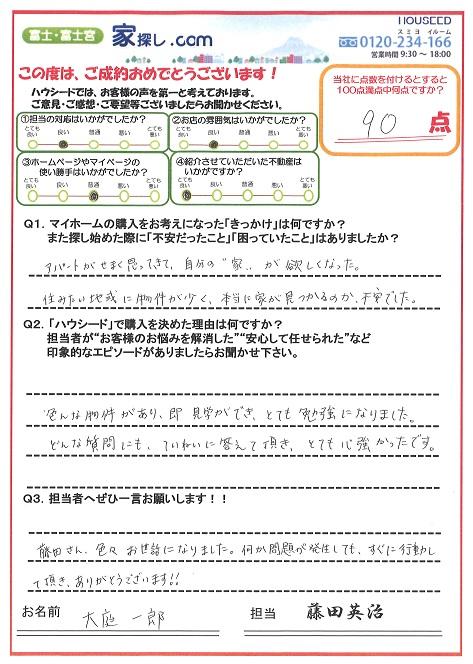 ファイル 495-1.jpg
