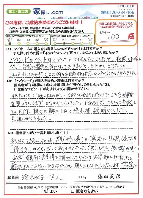 ファイル 496-1.jpg