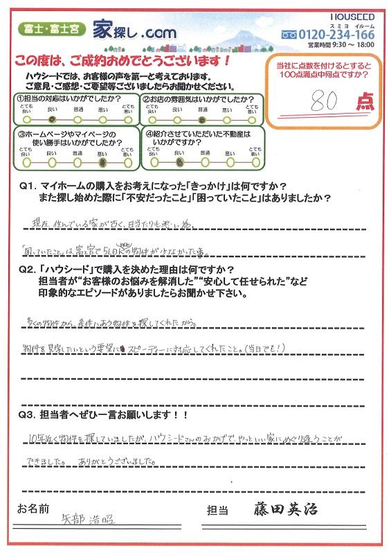 ファイル 539-1.jpg
