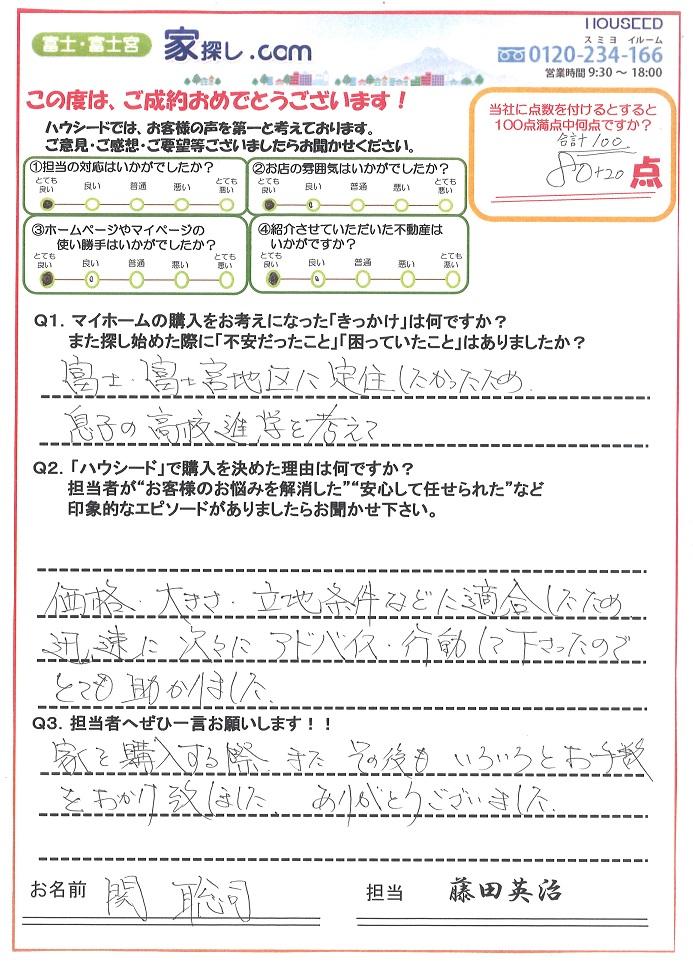 ファイル 560-1.jpg