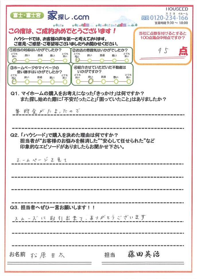 ファイル 582-1.jpg