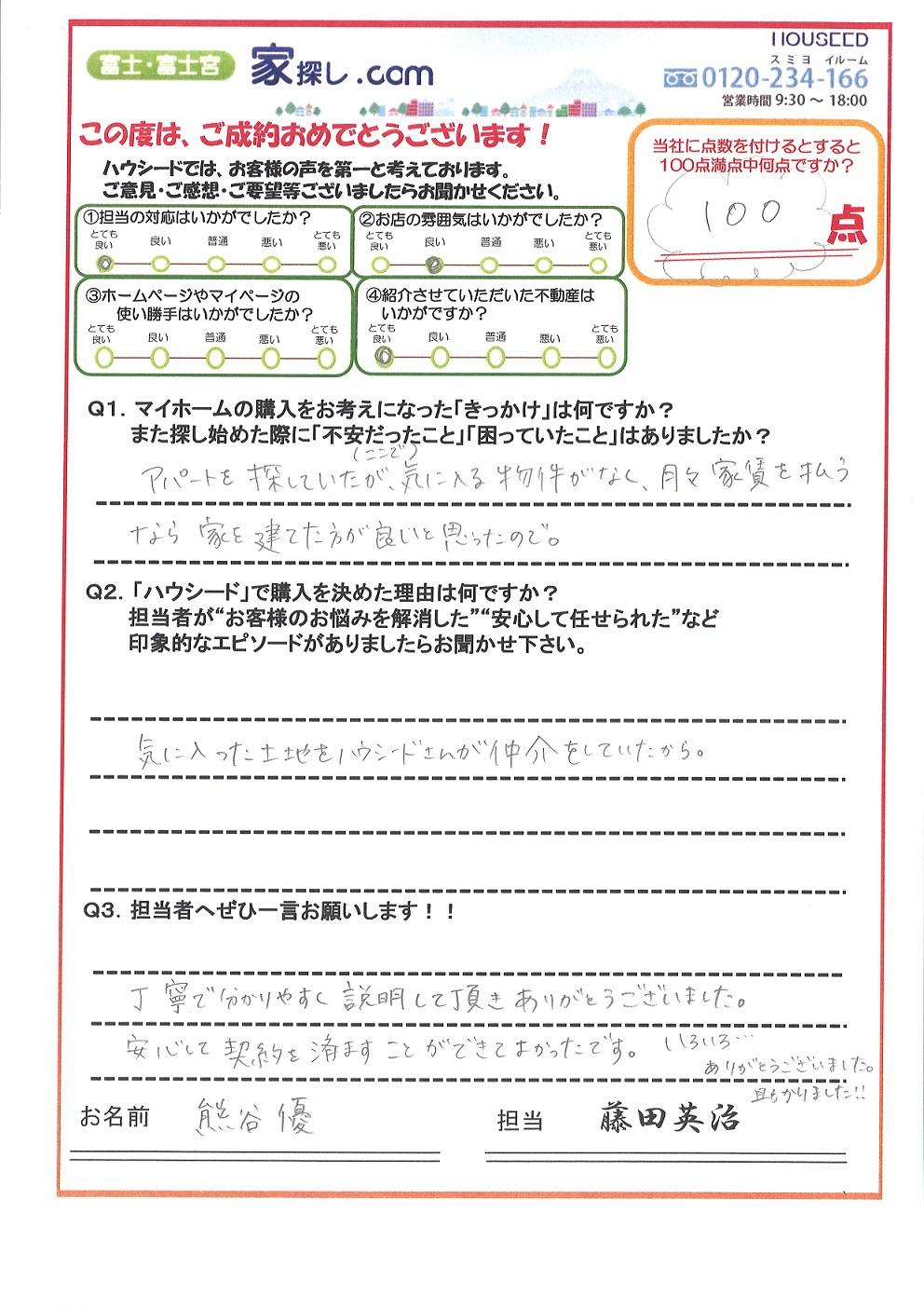 ファイル 626-2.jpg
