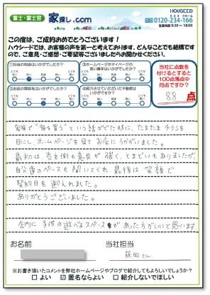 ファイル 157-1.jpg