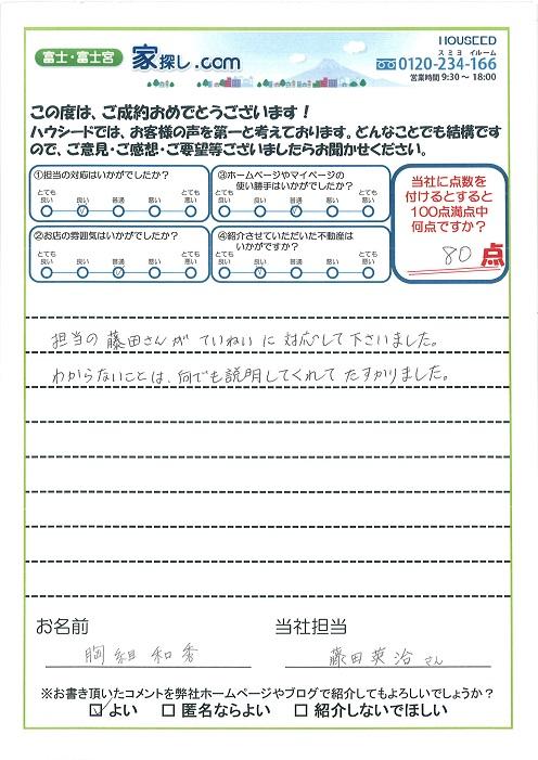 ファイル 210-1.jpg