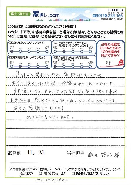 ファイル 239-1.jpg