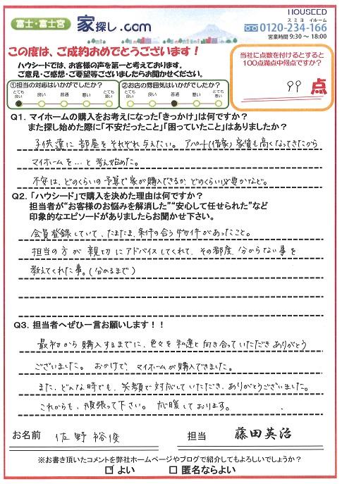 ファイル 414-1.jpg