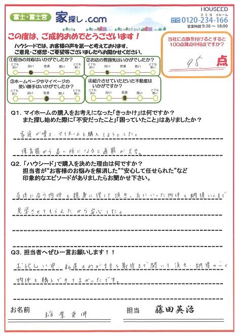 ファイル 503-1.jpg