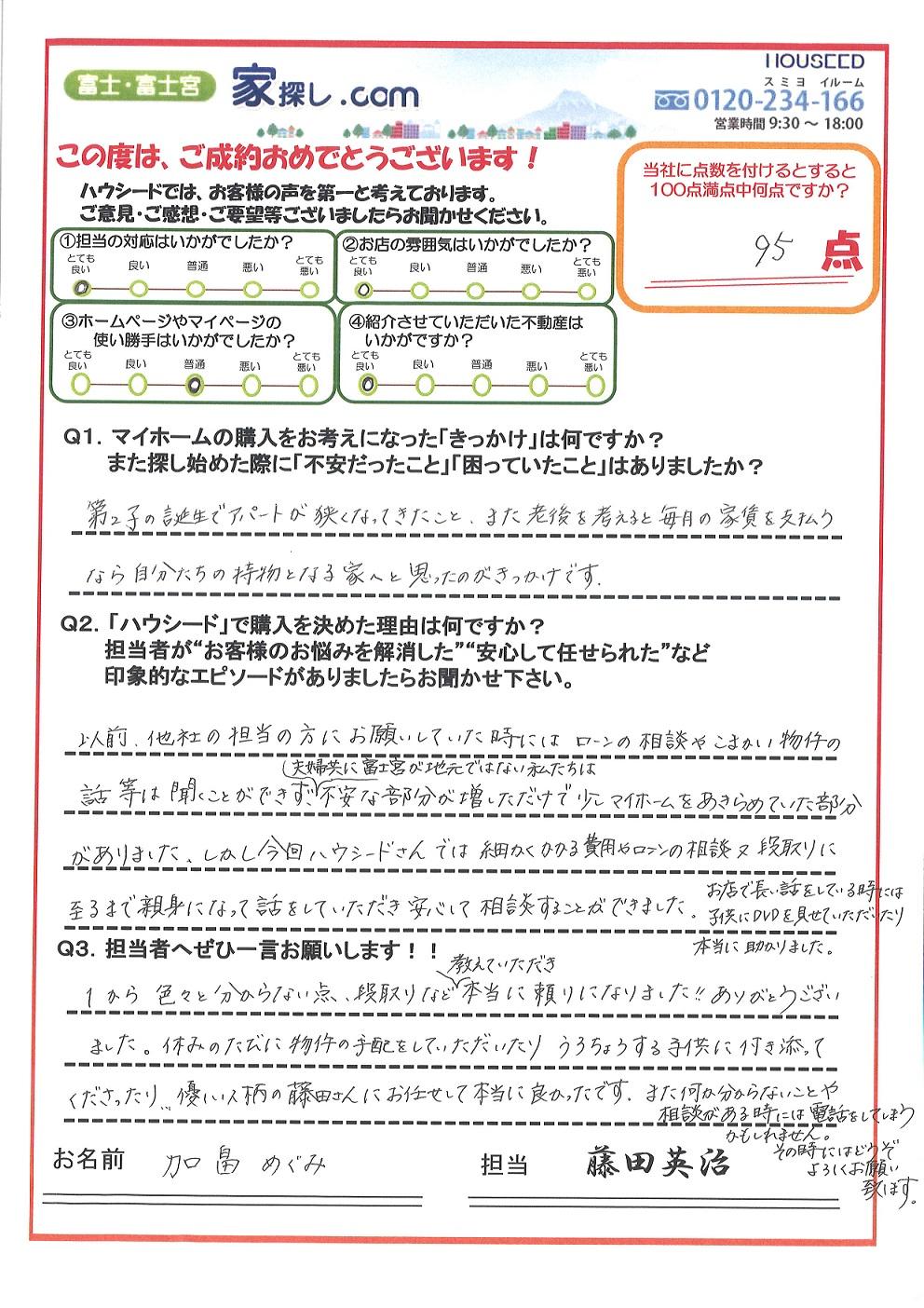 ファイル 550-2.jpg
