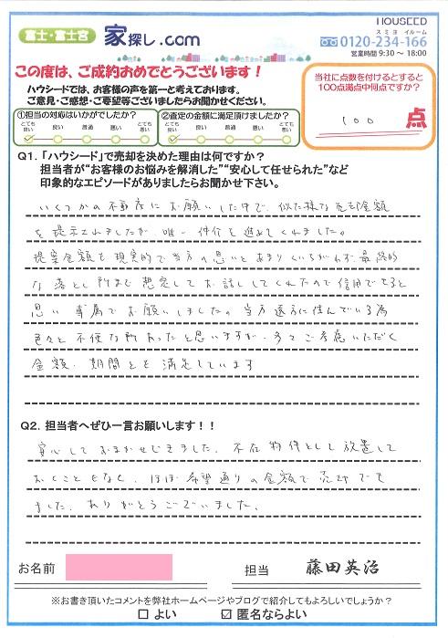 ファイル 572-1.jpg