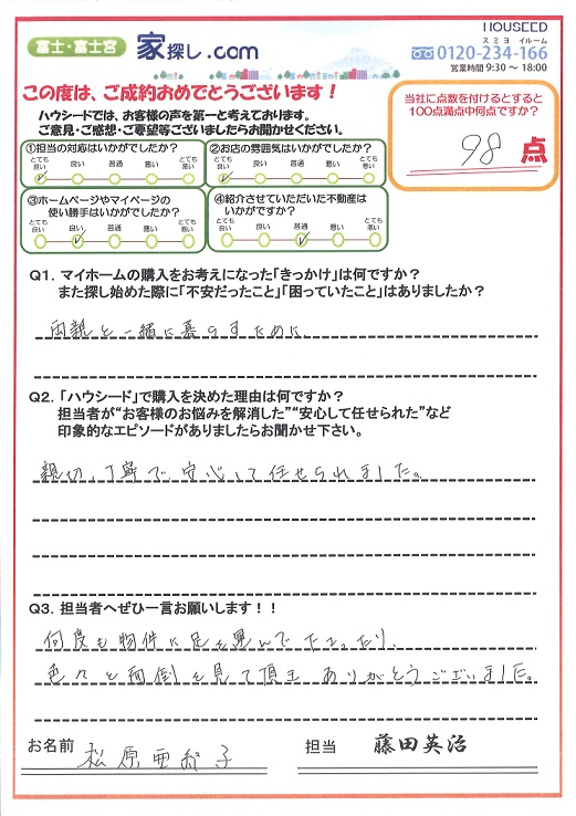 ファイル 580-1.jpg