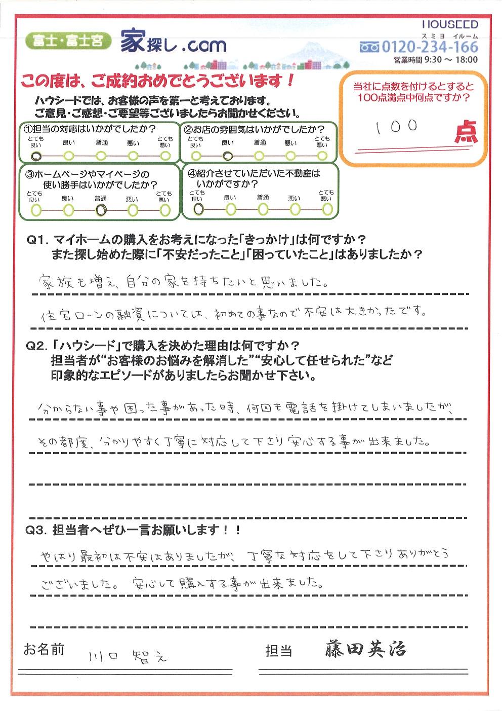 ファイル 596-2.jpg