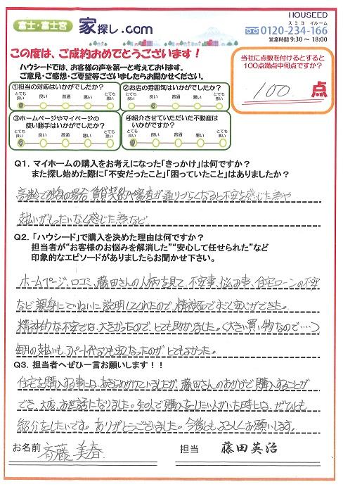 ファイル 609-1.jpg