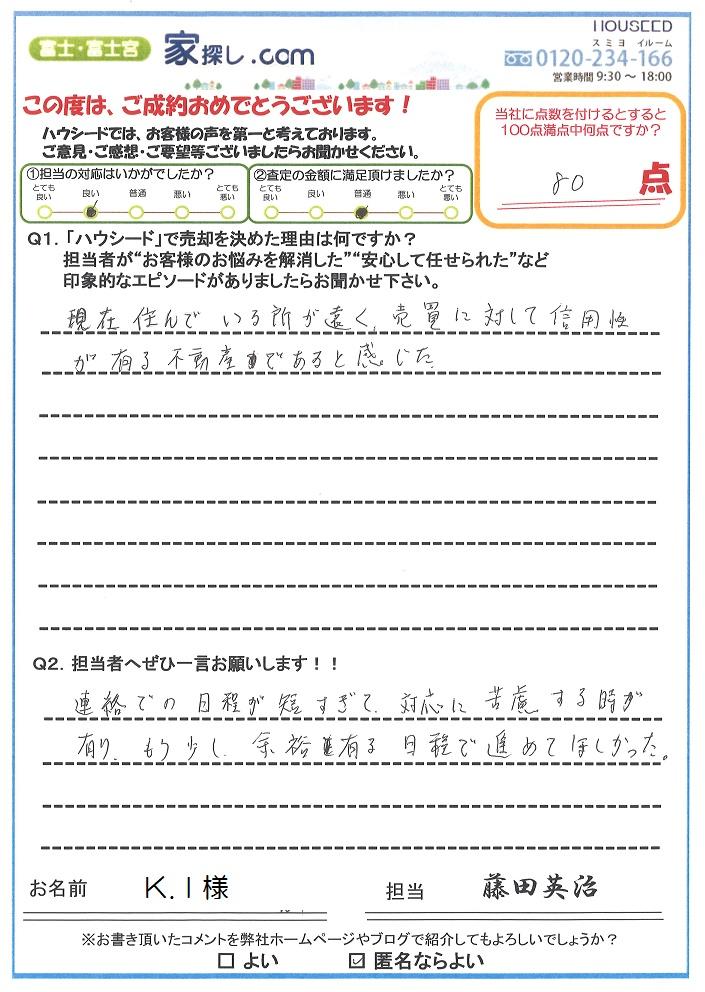 ファイル 690-1.jpg