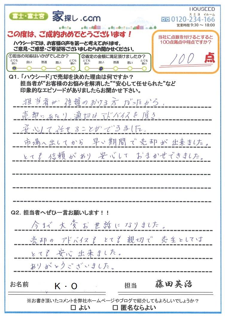 ファイル 691-1.jpg