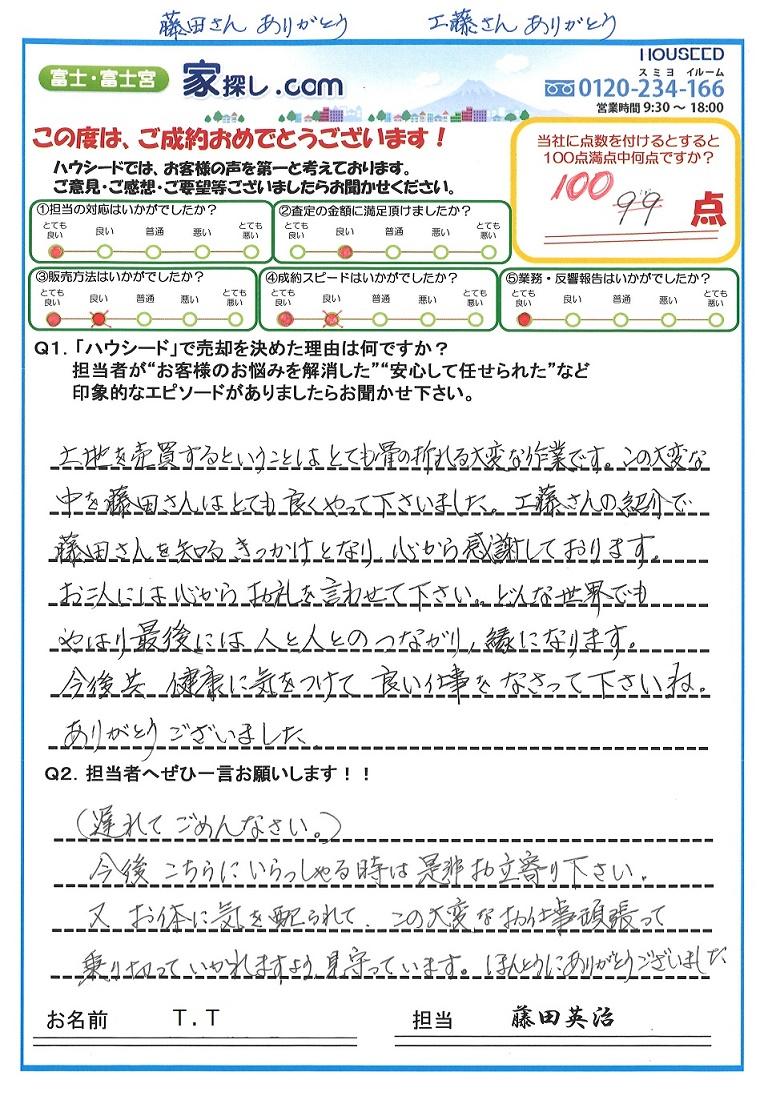 ファイル 708-1.jpg