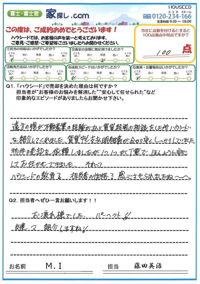 ファイル 721-1.jpg