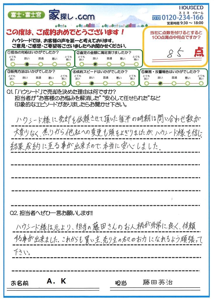 ファイル 739-1.jpg