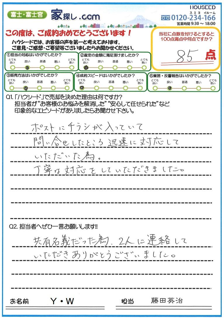 ファイル 740-1.jpg